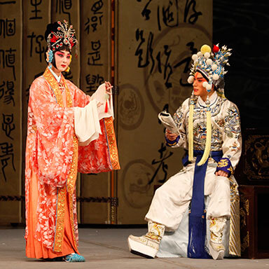 Scene from The Revenge of Prince Zi Dan
