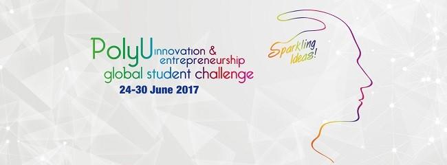 polyu-innvoation-entrepreneurship-global-student-challenge