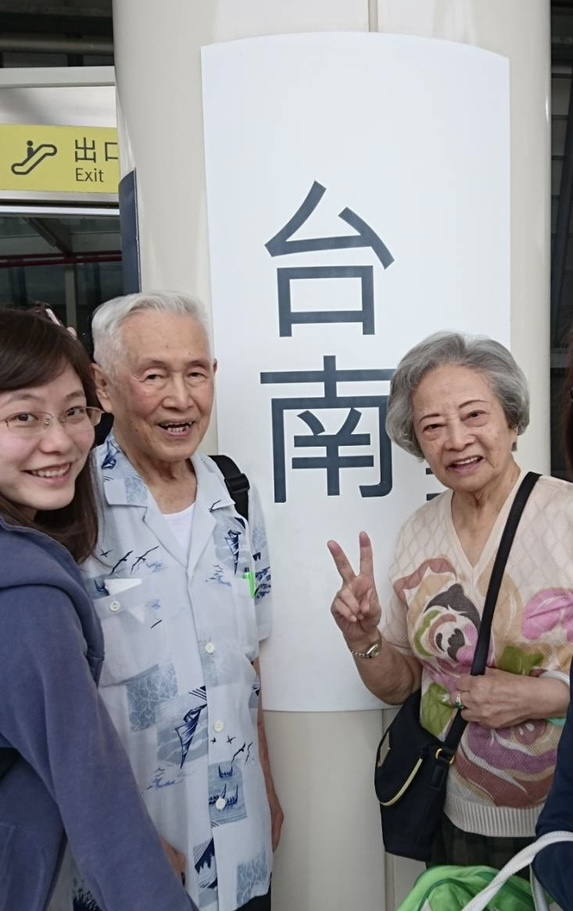 Liu with her grandparents in Taiwan.