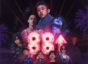 88Rising music collective