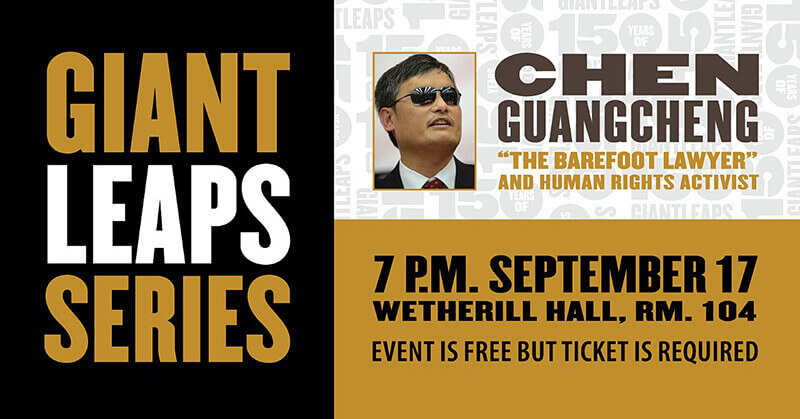 Chen event