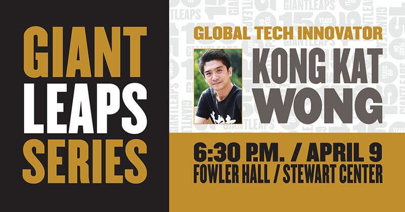 Kong Kat Wong event graphic