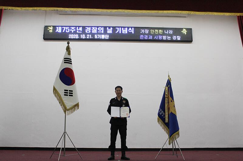 dietz-korea